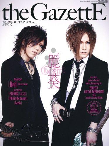 9784401635108: Gigs the Gazette Uruha and AOI Guitar Book Poster Japan Magazine