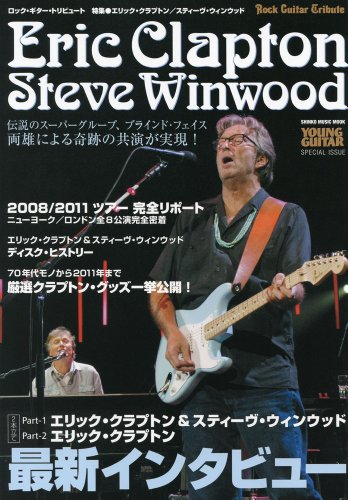 9784401636389: Eric Clapton Steve Winwood Guitar Tribute Japan Book Blind Faith Cream Traffic