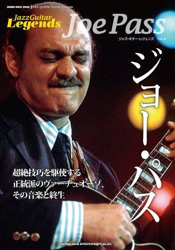 9784401639113: Jazz Guiter Regends Vol.4 joe Pass [2013 ]