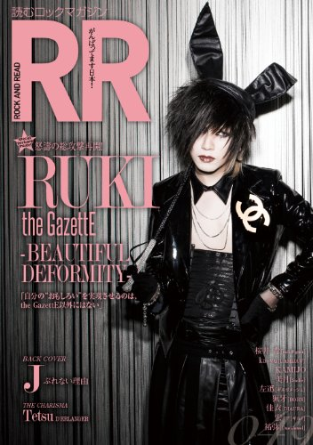 9784401771219: Rock and Read 049 [The Book (Soft Cover)]