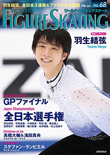 9784403310935: WORLD FIGURE SKATING NO.68