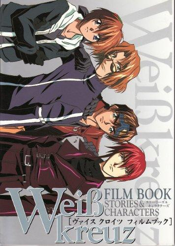 Wei Kreuz Film Book Stories & Characters: Wei Kreuz Film
