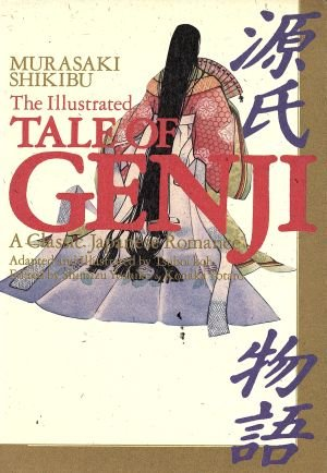 9784404016379: The Illustrated Tale of Genji