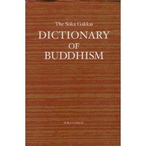 9784412012059: The Soka Gakkai Dictionary on Buddhism