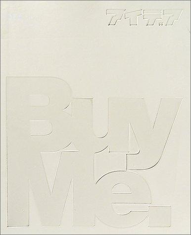 9784416602034: Idea Vs The Designers Republic (Complete)