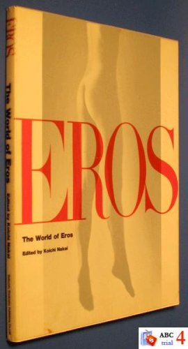 The World of Eros: Nakai, Koichi