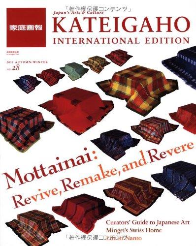 9784418111374: Katei Gaho International Edition 2011 Autumn/Winter Vol.28