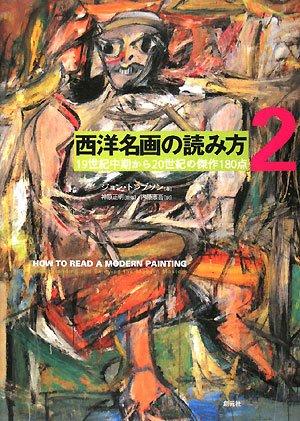"""SeiyoÌ"""" meiga no yomikata. 002.: Jon Thompson; Kengo"""