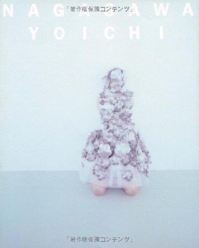 Yoichi Nagasawa: Ryu Niimi