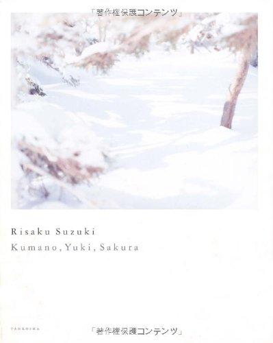 Kumano, Yuki, Sakura.: Suzuki, Risaku