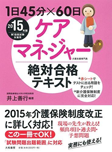 1æ ¥45å  Ã 60æ ¥ã ±ã ¢ã  ã ã  ã £ã ¼çµ å ¾å æ¼ã  ã ã  ã  2015å åº¦ç