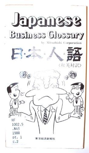 MITSUBISHI CORPORATION - AbeBooks