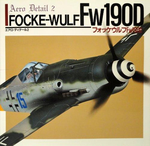 Focke-Wulf Fw 190D - Aero Detail 2: Nohara, Shigeru