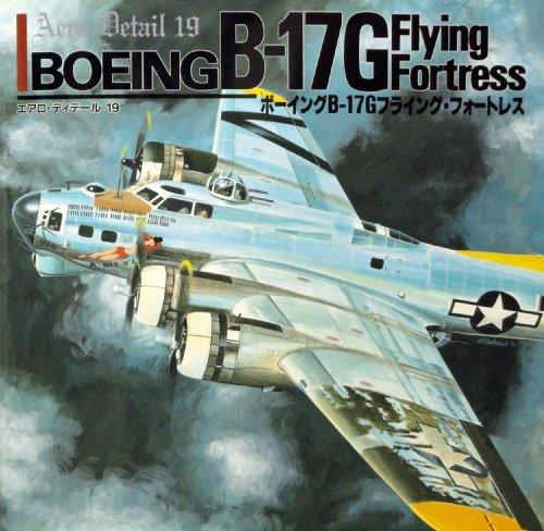 9784499226691: Boeing B-17G Flying Fortress - Aero Detail 19