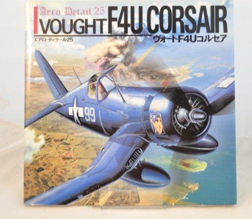 VOUGHT F4U CORSAIR - AERO DETAIL 25: Hideo Maki