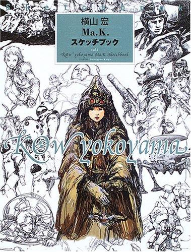 9784499229067: KOW Yokoyama Ma.K. Sketchbook Vol 1