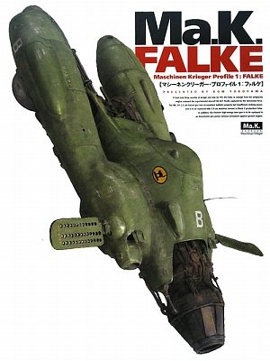 9784499229883: Maschinen Krieger Profile <1> Falke [JAPANESE EDITION JE]