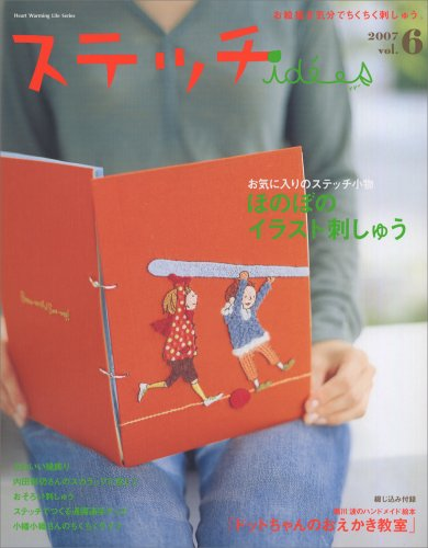 9784529045049: ステッチide´es vol.6 (Heart Warming Life Series)
