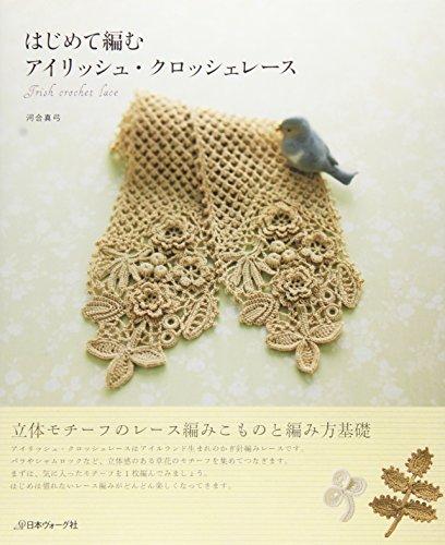 9784529047104: irish crochet lace