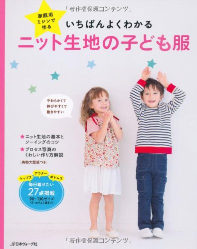 9784529050524: Japanese craft book
