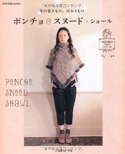 9784529050975: Poncho, snood + shawl