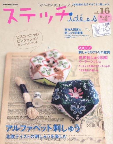 9784529051354: ステッチidees vol.16 (Heart Warming Life Series)
