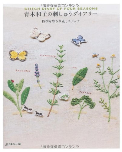 9784529052047: Japanese craft book