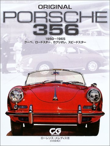 9784544040883: Original Porsche 356 : 1950-1965 : 1950-1965