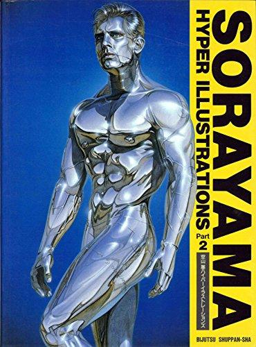 9784568501292: Sorayama: Hyper Illustrations, Part 2