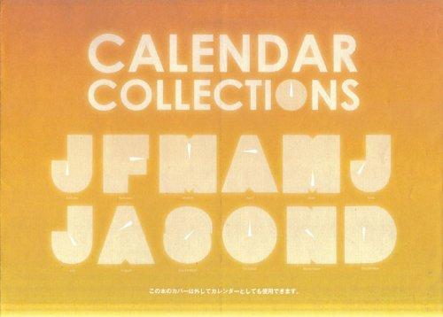 Calendar Collections: eds. Vivian Lei