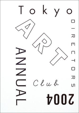 Tokyo Art Directors Club Annual 2004 (Adc Tokyo Art Director's Club Annual)