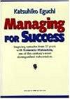 Managing for Success: Inspiring Episodes from 22: Eguchi, Katsuhiko