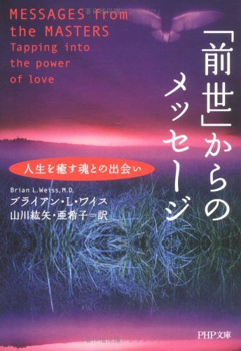 """Messages From the Masters: Tapping Into the: 江原 å•""""介 Keisuke Ehara"""