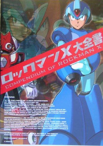9784575164275: Rockman X Encyclopedia manual