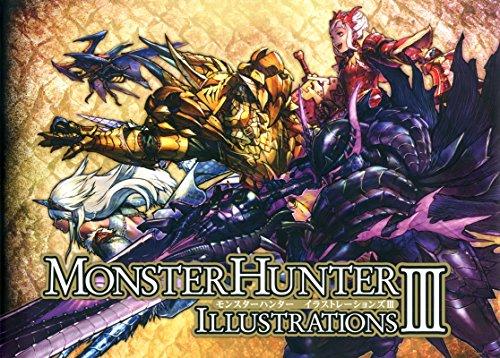 9784575164978: モンスターハンター イラストレーションズIII