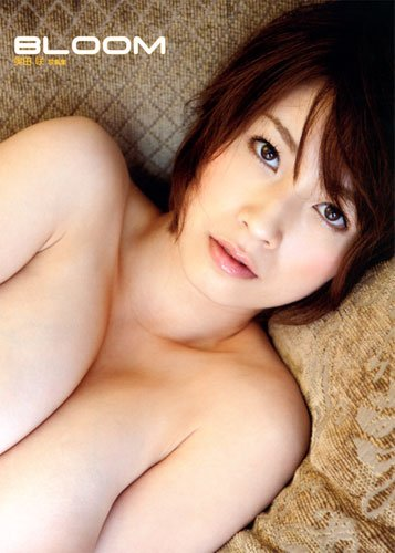 9784575303971: Bloom : Okuda saki shashinshu.