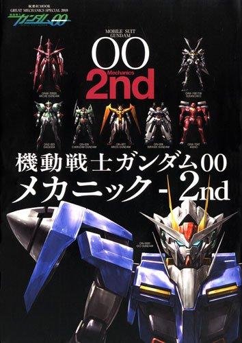 9784575464481: Mobile Suit Gundam 00 Mechanics 2nd (Japanese Import)