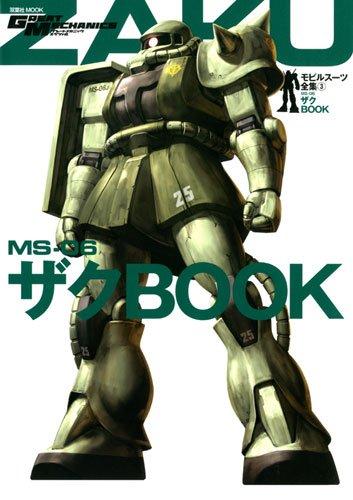 9784575464580: Mobile Suit Gundam Complete Works 3 - MS-06 ZAKU Book [Great Mechanics Series]
