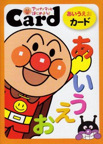 Aiueo kado.: Takashi Yanase; Kotomi