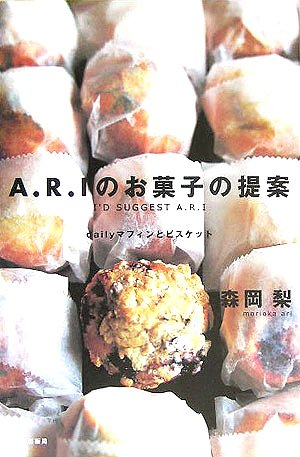 Biscuits and proposal-daily muffin candy ARI: book
