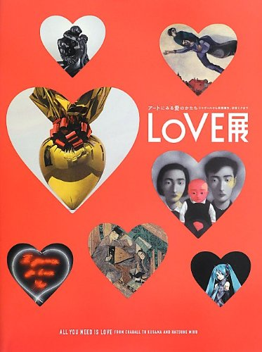 Love - 10 Anniversary Exhibition (Paperback)