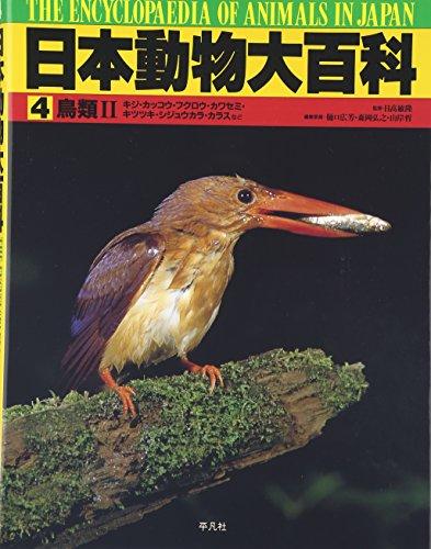 """ChoÌ""""rui : 2: Hiroyoshi Higuchi"""