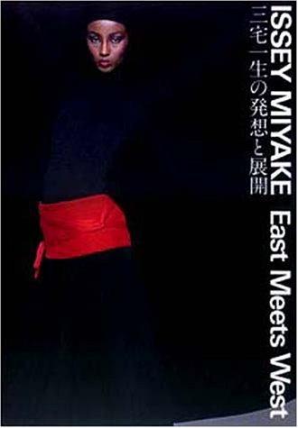 Issey Miyake: East Meets West: Koike, Kazuko