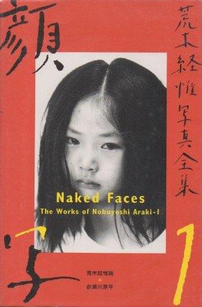 Works of Nobuyoshi Araki: Naked Faces v. 1 (The works): Araki, Nobuyoshi