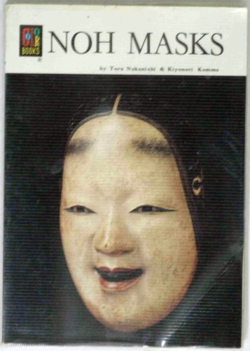 9784586540402: Noh Masks (Colour Book Series)