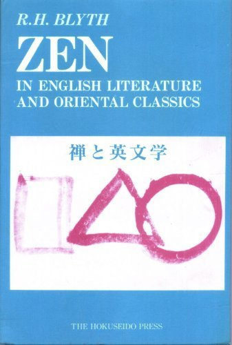 9784590000114: Zen in English Literature & Oriental Classics
