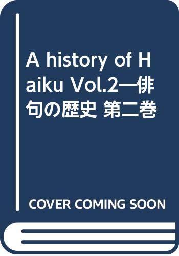 A History of Haiku (Two): R. H. Blyth