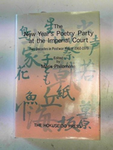 The New Year's Poetry Party at the Imperial Court