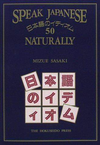 Speak Japanese Naturally [Dec 01, 1997] Sasaki,