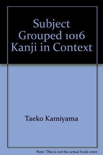 Subject Grouped 1016 Kanji in Context: Kamiyama, Taeko